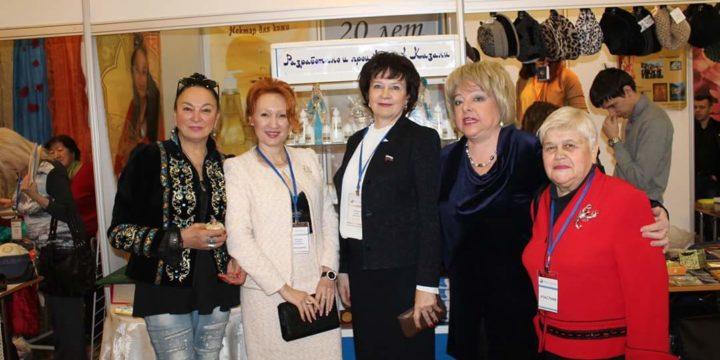 "International exhibition forum ""Hands of a Woman"", Kazan, March 2016.PART-1"