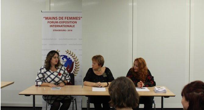 (Русский) 3-4 ноября 2018 года в Страсбурге, Франция (Дворец Конгрессов)  1-й Ежегодный Международный форум-выставка «Руками женщины». Деловая программа.