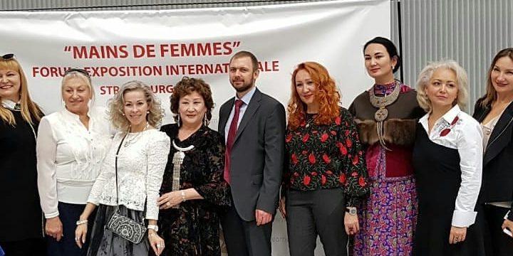 """(Русский) Международный форум выставка """"Руками женщины"""".г.Страсбург, 3-4 ноября 2018г."""