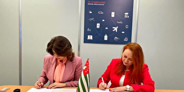 Подписано Соглашение о сотрудничестве между РОО «Интернациональный Союз Женщин» и ТПП Абхазии.