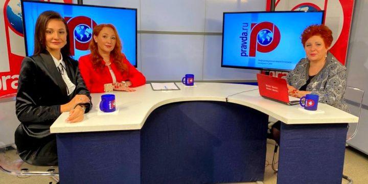 В гостях на эфире у Медиахолдинга Pravda.ru