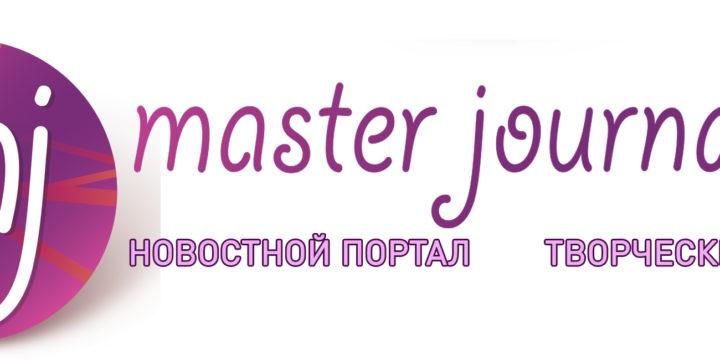 Информационный партнер Фестиваля «Руками женщины»