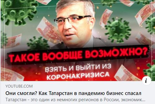 "Broadcast of the program ""Woman of the third Millennium"" on the Media Holding ""Pravda.ru"""